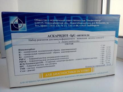Аскаридоз-lgG-антитела